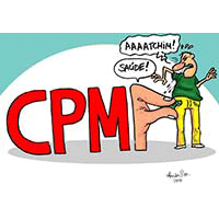 materia-CPMF